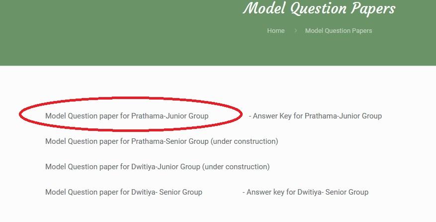 vvm org in Prathama Junior Model Question Paper : Vidyarthi
