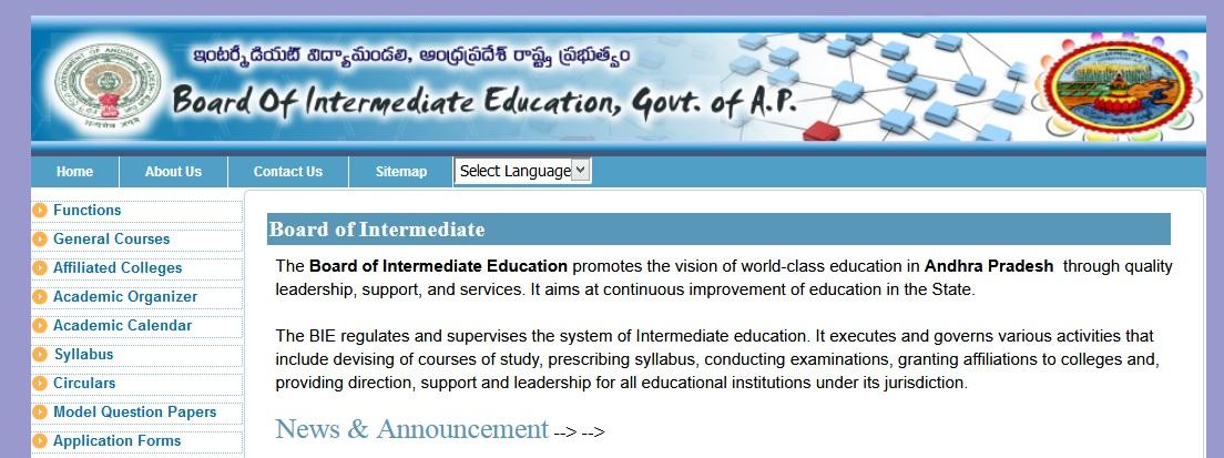 bieap gov in Computer Science Engineering Vocational