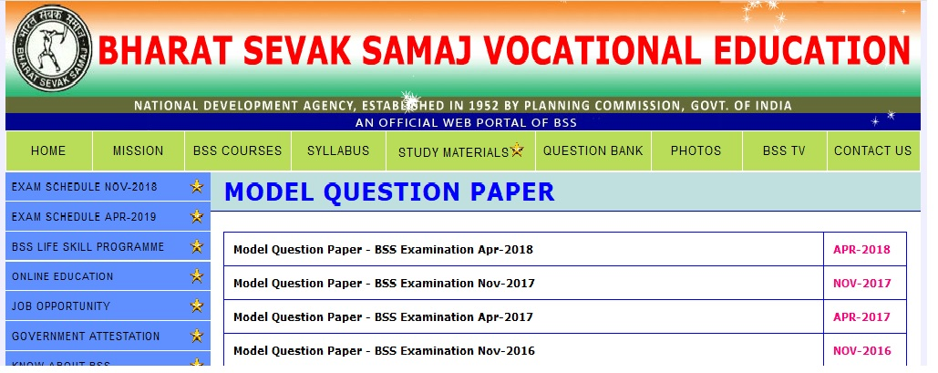 bssve in BSS Diploma Optometry Question Paper : Bharat Sevak