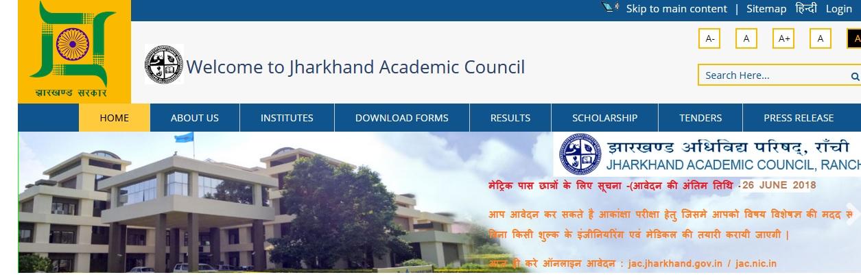 JAC Social Science Class X Model Question Paper : Jharkhand