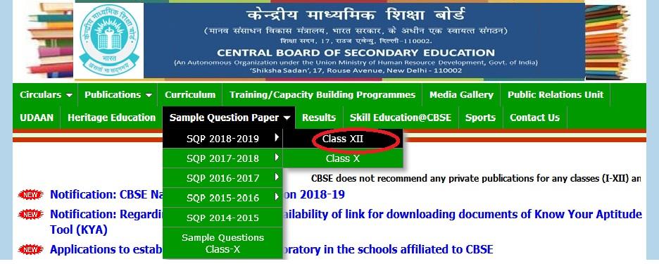 cbseacademic nic in : CBSE Academic Class XII Economics Sample